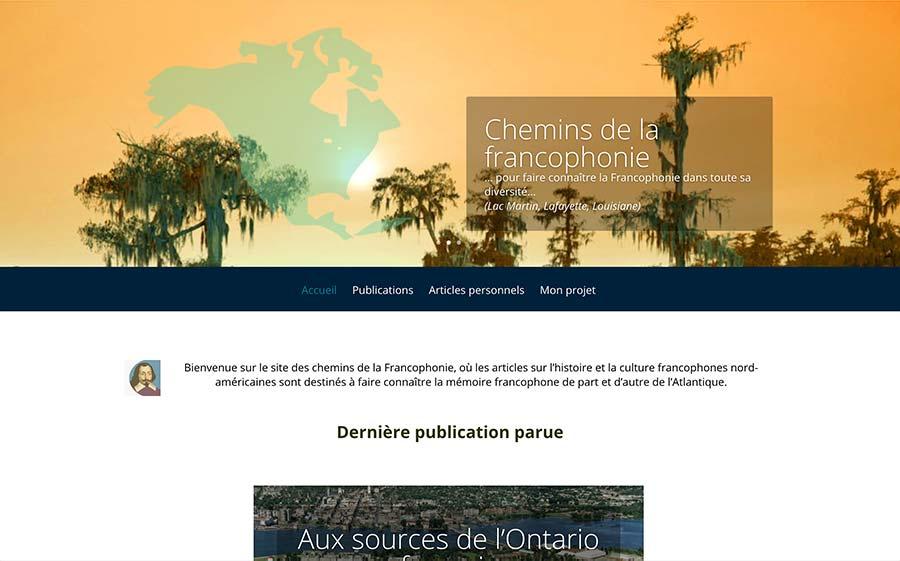 Site de la Biennale de gentiilly